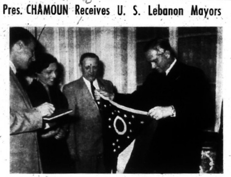 President Camille Chamoun is given the Ohio State Flag by Lebanon, Ohio mayor, William Fraser
